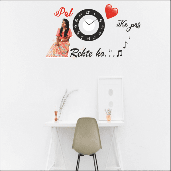 Pal pal dil k pas personalized decal wall clock