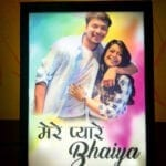 Personalized gift for bhai – photo lamp