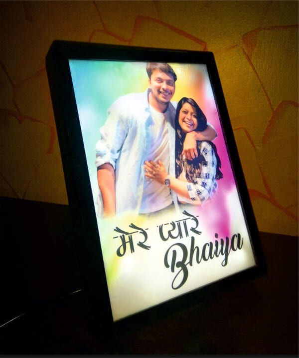 Pyare bhiaya frame-gift for brother from sister