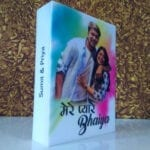 Personalized gift with voice – Rakhi 2019