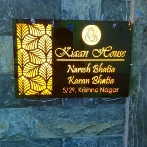 Name plate online with light inside