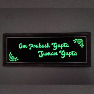 custom name plate - glow in dark