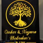 Golden Tree – LED Name Plate for Home