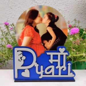 Pyari Ma photo frame-mother's day gift for mom