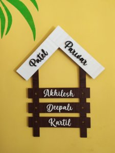 MDF wood family nameplate