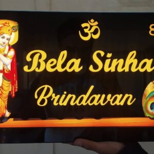Colorful Krishna Name Plate with light for your home