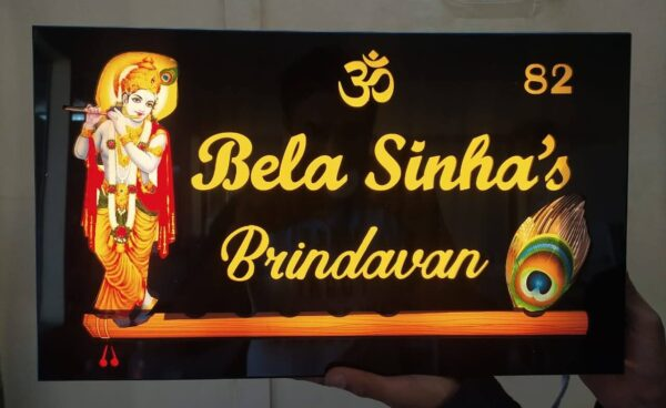 Colorful Krishna Name Plate with light