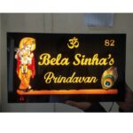 Krishna name plate with light