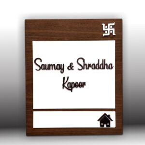 Wooden house name plate