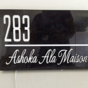 Classic black and white light name plate
